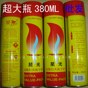 Gas lighters 380ML universal high purity ultra large capacity canned bottled gas special