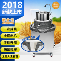 Carbide grinding rice pulp machine electric stone mill intestine powder merchants large soybean milk bean curd machine pulp automatic sesame sauce peanut butter