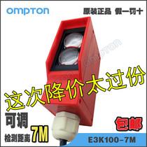 Infrared photoelectric sensor Diffuse reflection optical switch Engineering car washing machine sensor Car human body sensor