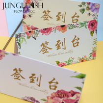 JF2018 a small fresh watercolor flower knot wedding Banquet Check-in desk check-in card table card sign