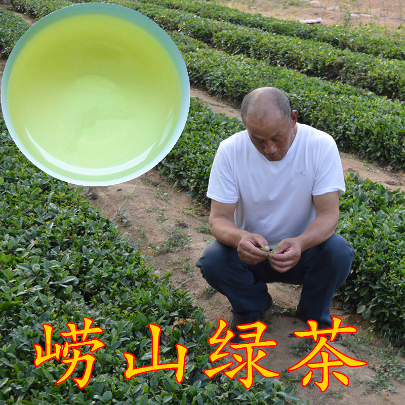 Laoshan Green Tea 2019 New Tea Alpine Green Tea Spring Tea Alpine Green Tea 500g Bean-flavored Non-sunshine Tea
