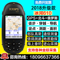 Outdoor handheld GPS latitude and longitude locator marine Beidou satellite navigation elevation coordinate area distance measurement