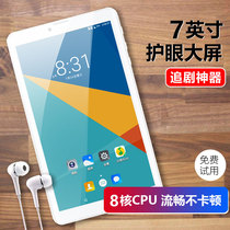 Ultra-thin 7-inch smart mp5 player touch screen wifi internet access 10-inch mp4 Android tablet mp6 learning machine