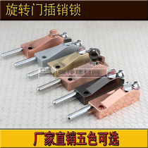 automatic swivel door latch lock latch spring latch key door latch plug Lock pin lock