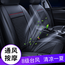 Car ventilation massage cushion with fan trolley usb summer 24v wind blowing truck seat cool cushion seat cushion car