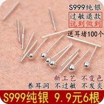 999 Silver stud ear stick Femininity simple Korea 925 hypoallergenic ear stick ear stick Small ear ornament Sterling silver