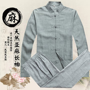 Harunatsu Kiamao set in the old cotton long sleeved costume Hanfu Mens Chinese wind lay clothes with Dad