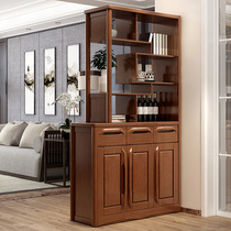 Chinese-style solid wood room room cabinet living room cubicle cabinet small household-type Xuanguan cabinet double-sided wine cabinet shoe cabinet combination screen cabinet