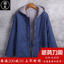 Mens thickening winter hooded Chinese style buckle retro-padded jacket