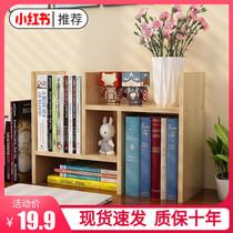 Simple bookshelf on the desk student dormitory shelf simple small bookcase children desktop office storage