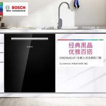 博世洗碗机专用玻璃门板(购前咨询客服未购洗碗机单拍下不发)
