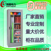 Distribution Room safety Power tool Cabinet Intelligent dehumidification Insulation tool Cabinet tin power tools cabinet utensils Cabinets