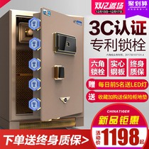 Tiger Safe Home 3C certification 45cm 60cm 70cm 80cm Home Office small fingerprint password all steel into the wall bedside anti-theft safe clip million box lifetime Warranty