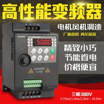Kam Fly Inverter Inverter Cabinet 0.75kw-1.5-2.2-3-4-5.5-7.5-11-15-18.5 three-phase 380