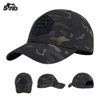 51783 new army fan dark camouflage tactical baseball cap Special Forces hat men for training peaked cap Beni hat