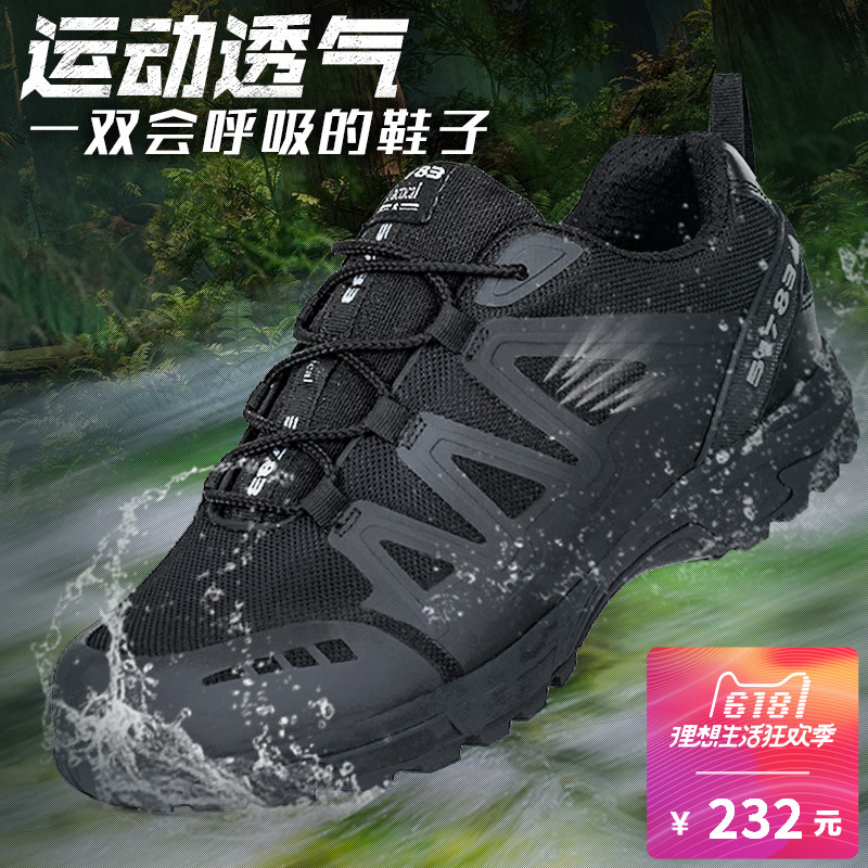51783 spring and summer outdoor eagle breathable low tactical shoes men's combat boots commando army boots tactical boots army shoes