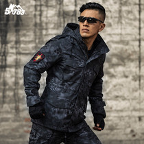 51783 Outdoor M65 field windshield male army fan ruling officer tattooed stormtrooper tactical camouflage velvet jacket
