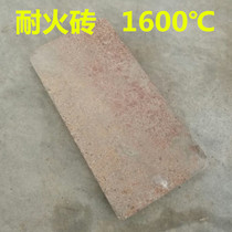 Refractory brick high aluminum brick clay refractory brick standard brick resistant to high temperature lightweight thermal insulation tile kitchen Brick cooking cooker