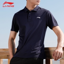Li ning Polo Shirt male short sleeve 2018 Summer new Moisture absorption breathable quick dry lapel casual sports short sleeve T-shirt