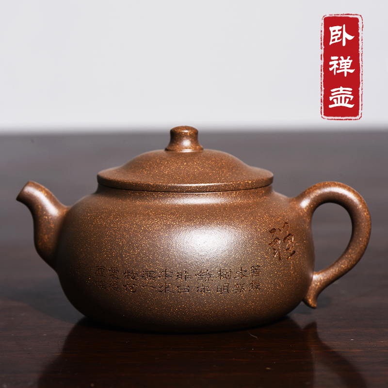 Pot light sand color Yixing purple sand pot famous original mine section mud fish egg sand pure handmade teapot tea set set Zen