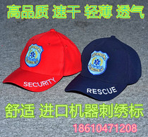 2018 Xiaolong new Summer Red Quick Dry waterproof emergency rescue cap flat cap imported embroidery standard baseball cap