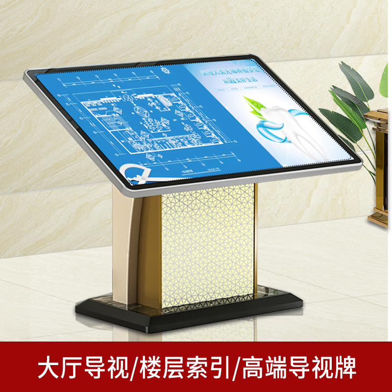 Floor index board hall guide hotel lobby guide brand shopping mall floor plan sign district floor sign