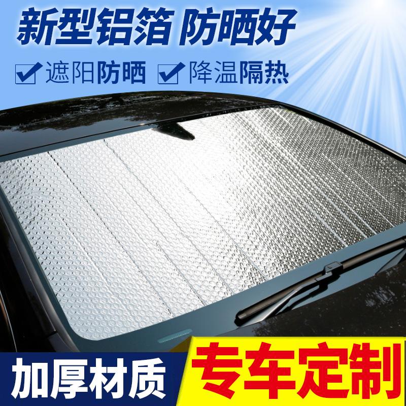 Car sun blind sunscreen sunscreen front windshield sun visor summer car curtain light shield