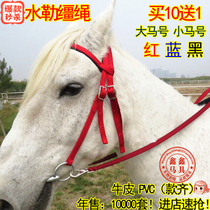 Sule Reins Iron Horse chewing full set of horse size dwarf bridle buy 10 send 1 loss Special price
