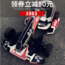 Kart stickers millet No. 9 Kart kit exterior decoration Modified Kart protective film personalized decorative stickers