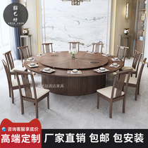 Hotel electric dining table Large round table with turntable induction cooker Home hotel box New Chinese solid wood table and chair combination