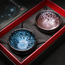 Song Fengzhu Jiandang teacup iron tire pure hand-made oil drops of the ceramic Tianying lamp master cup tea with tea