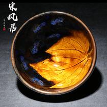 Song Fengzhu famous teacher Cai Weilong wood leaf iron tire pure hand-built master teacup ceramic Tianmu Lida