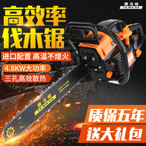 Yamaha gasoline saw logging saw high-power small household imported gasoline chainsaw multifunctional household tree cutting machine