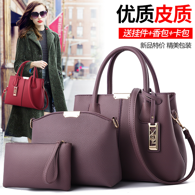 Mother's Bag Girl 2019 New Korean Version Chao Bai La Zi Bag Atmospheric Fashion Middle-aged Women's Handbag Single Shoulder