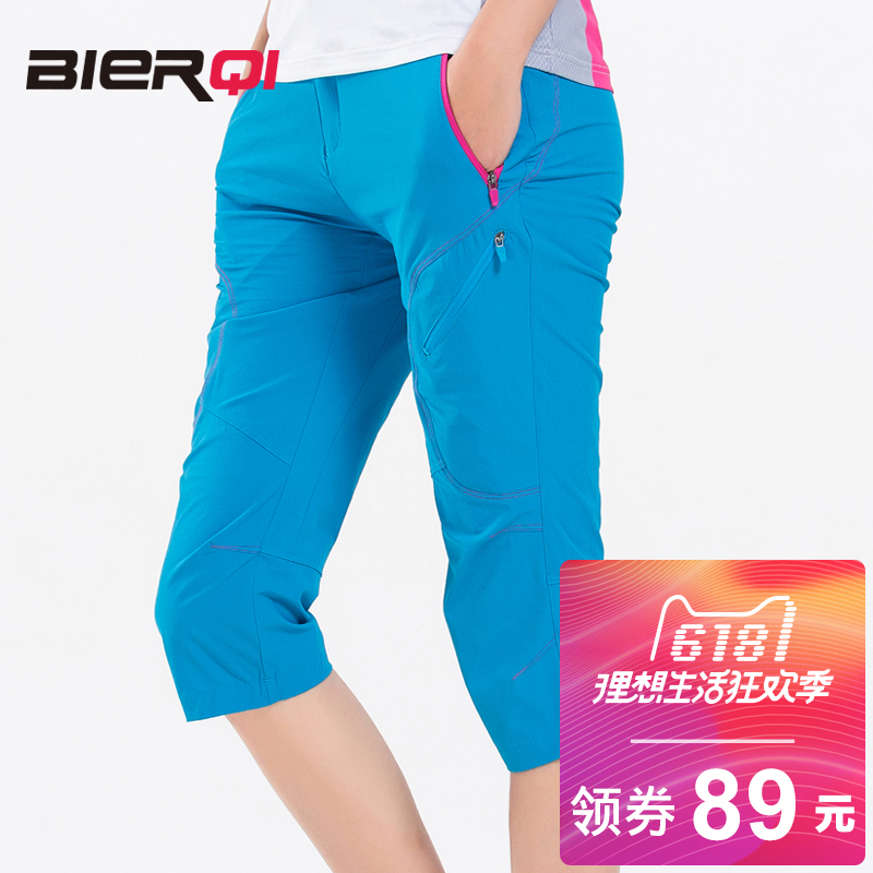 Billy Qi Outdoor Quick-drying Pants Women Sports Loose Mountaineering Seven-cent Pants Women's Slim Summer Large-Size Stretch Shorts