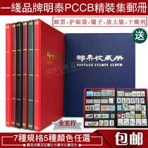 High-grade Philatelic Book Empty Book Hardcover Large-capacity Ming-Tai Philatelic Tools Large-scale Food Stamps Stamp Collection Book Protection Book