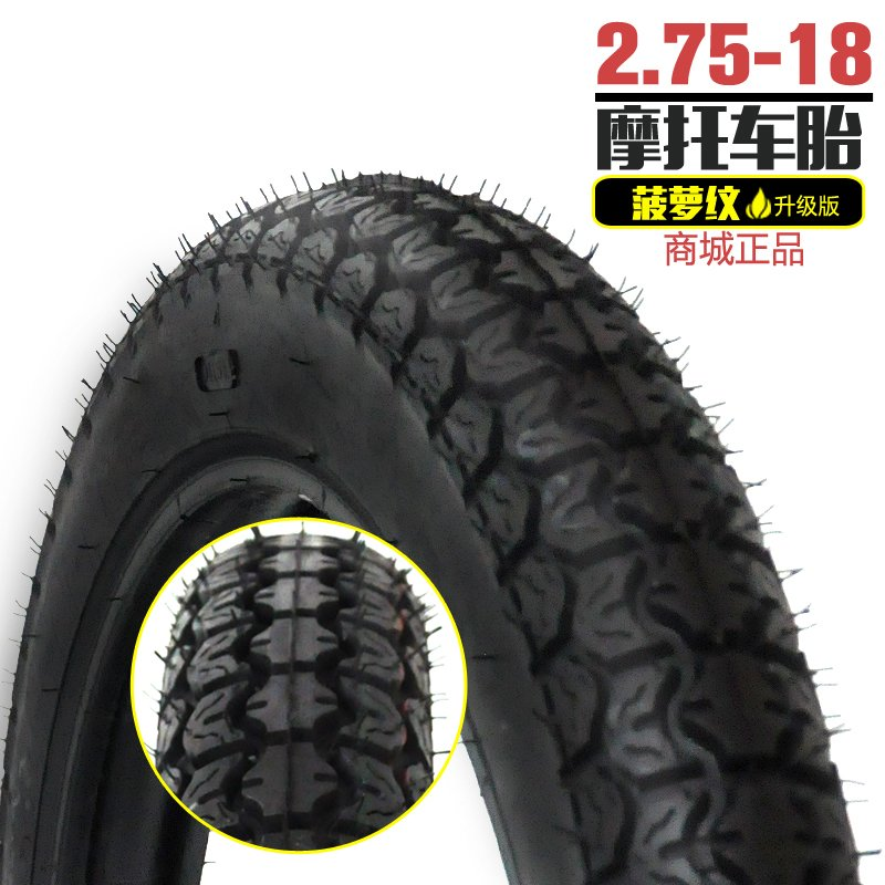 Imported 2.75-18 rear tire motorcycle tyre with external battery