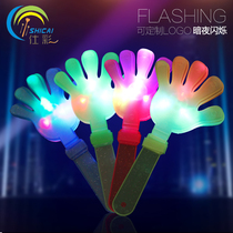 Fluorescent stick concert atmosphere refueling prop glowing clap clapping toy hand clap little Slap clapper whistle