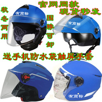 Distribution Helmet Custom logo crowdsourcing riding helmet winter spot