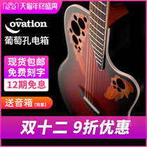 Ovation Owesson CE44 CE44P grape tone perforated back 41-inch veneer folk guitar electric box