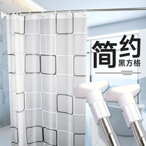 Shower Curtain Set free punching waterproof anti-mildew cord bathroom hanging curtain bathroom curtain rod showers partition thickening