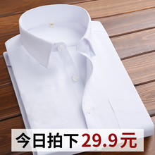 Summer White Shirt Men's Long Sleeve Korean Edition Tool Black Professional Short Sleeve Shirt-inch Business Suit Half Sleeve