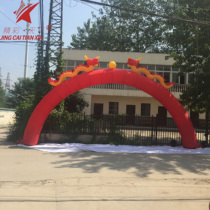 Inflatable Shuanglong arch Rainbow drama Beads Dragon and Phoenix arch opening air mold wedding Celebration 6 8 15m18 m