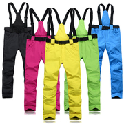 Ski pants for men and women section of single plate double board waterproof windproof hiking pants detachable straps couple thick warm large size