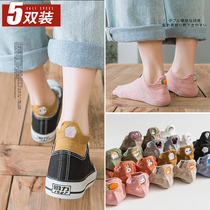 Socks female socks shallow mouth Korean cute Japanese boat socks cotton low-cut spring and summer autumn thin net red ins tide