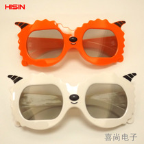 Childrens 3d glasses Cinema special circular polarized non-flash 3D TV universal baby 3D eyes