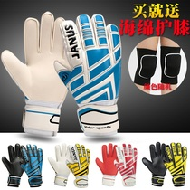 Janus Professional protective finger child soccer gloves adult goalkeeper Glove Gantry goalkeeper glove JA390