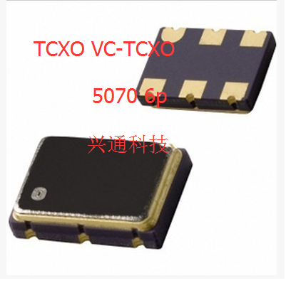 NV7050SA NDK VCXO voltage-controlled crystal high frequency 5070 7050 122.88M 122.88MHZ