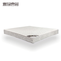 A good living new product modern simplicity side soft side hard Brown mattress Y63