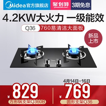 The United States Q360B Q360 Q36 gas stove gas stove double stove home stove natural gas stove inlay dual-use